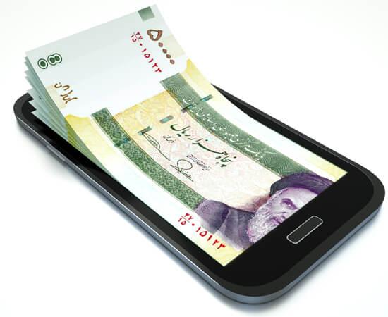 کسب و کار موبایلی
